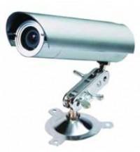 Цветная мини-видеокамера Viewse - [VC-8253]